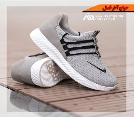 کفش مردانه Nike مدل Sufa(طوسی)